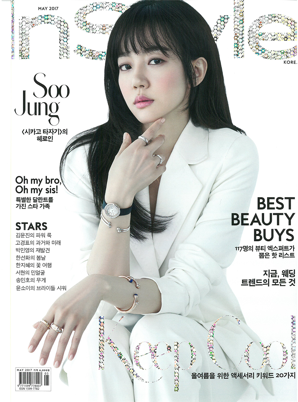 instyle_05_01.png