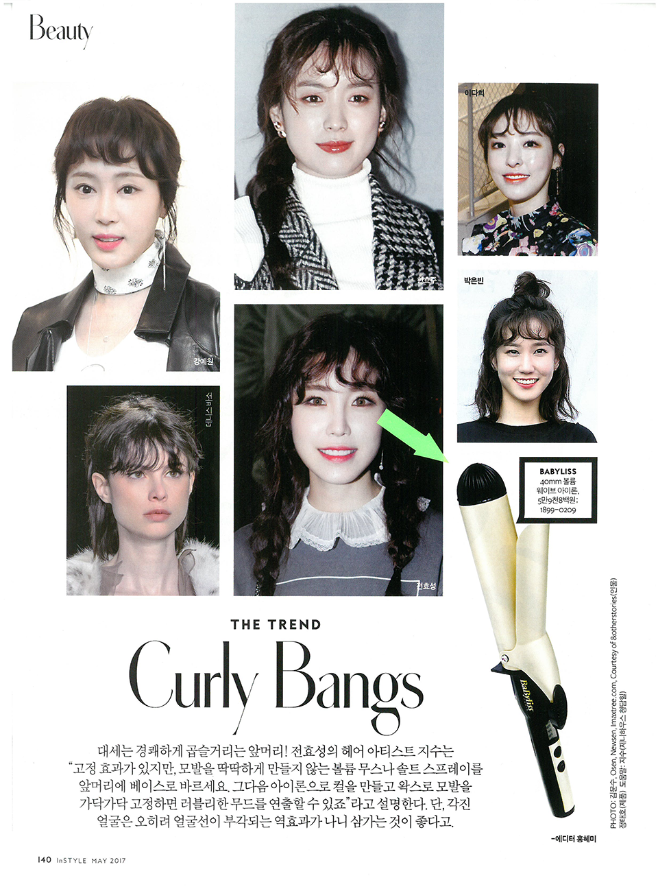 instyle_05_02.png