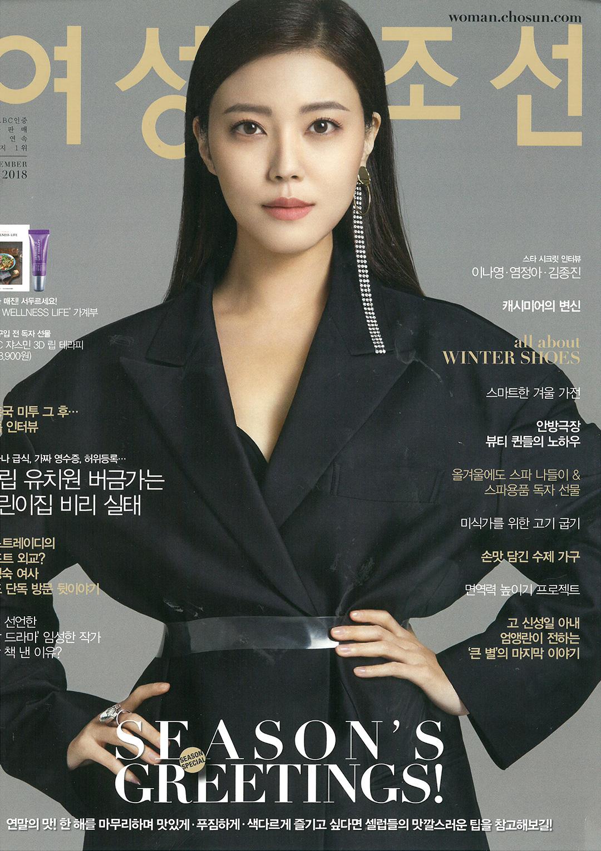 Chosun_Dec_2018_cover.jpg